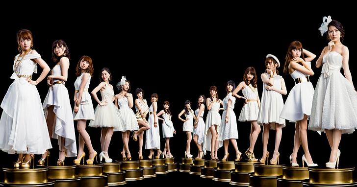 把團員當「股票」買賣!論偶像的賺錢技能,你不得不服AKB48