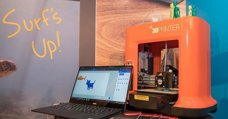 三緯國際表示旗下3D印表機全線支援Windows 10創作者更新,小畫家3D創作立即列印!