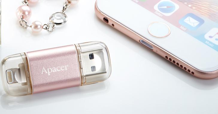 【限時團購優惠】iPhone ∕ iPad 專用容量救星