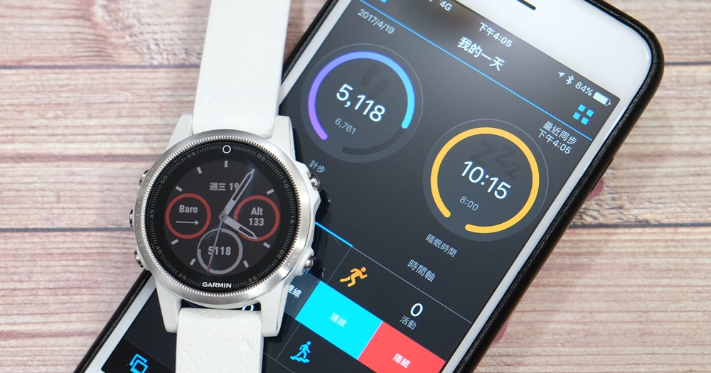 Garmin Fenix 5S 智慧錶動手玩,最適合手腕細者的運動錶選擇