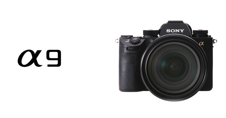 Sony 發表動態新機皇 A9,具備 20fps 連拍、693 點對焦點、雙卡槽、雙滾輪與小遙桿設計