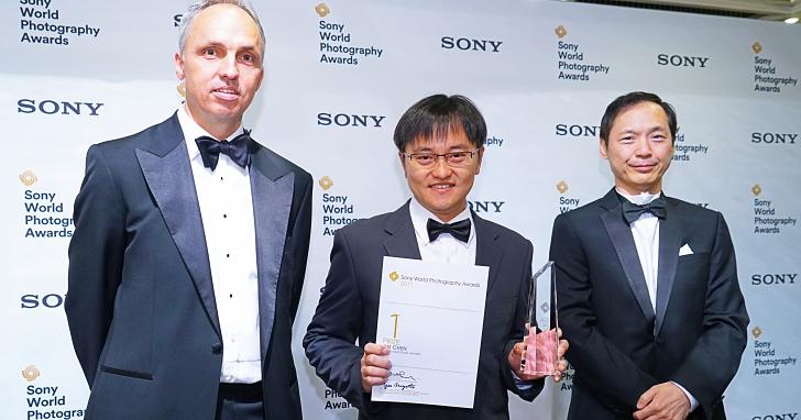 2017 索尼世界攝影大獎 水下攝影師陳翰旭遠赴倫敦獲頒台灣區域國家獎