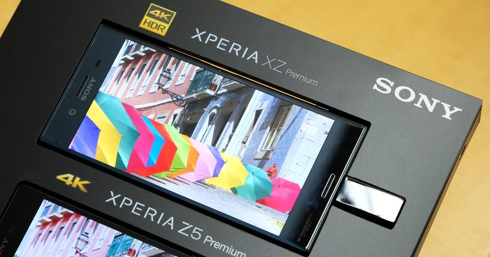 Sony Xperia XZ Premium 4K HDR 螢幕技術淺談,結合 Bravia 頂級技術、觀影體驗獨一無二