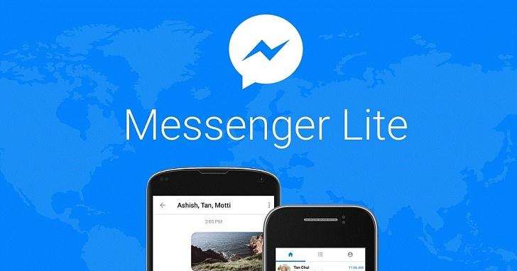 FB Messenger 推出容量不到 10MB 的 Lite 版本,讓舊手機也可無痛使用