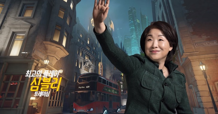遊戲深入政治文化,南韓總統候選人使用《鬥陣特攻》作為形象廣告宣傳