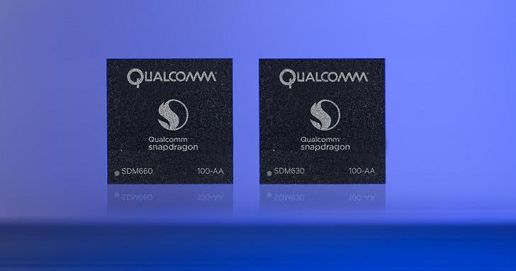 14nm FinFET 製程,Qualcomm Snapdragon 660 與 630 行動平台登場
