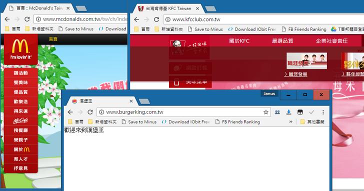 Chrome瀏覽器沒打算封鎖網站、想阻擋的是Flash廣告及遊戲,只是沒想到......