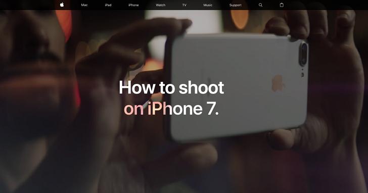 蘋果開了一個攝影教學網站,教你 16 招 iPhone7/7 Plus 拍照秘訣
