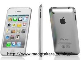 iOS 謠指部:iOS 5 與新 MobileMe 將在4月現身?