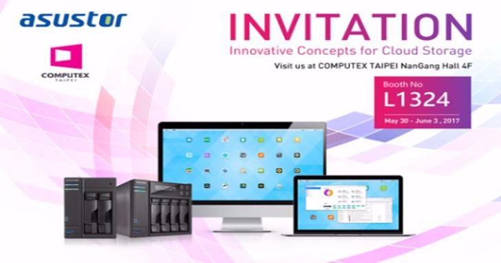 華芸科技將于 Computex 2017 展出 NAS 新機種, WOW (Wake on WAN) NAS 新技術聚焦