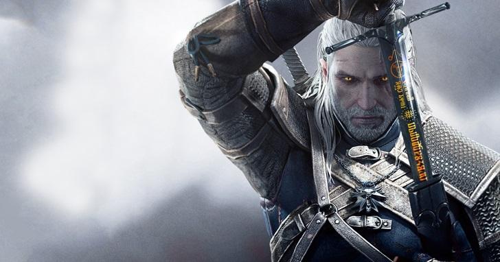 全球最受歡迎的 RPG 遊戲即將搬上螢幕,Netflix 宣布將拍攝《巫師》系列電視影集