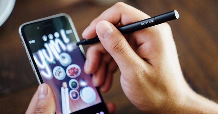 漂亮有質感,充滿專業味的Adonit Mini 3 迷你隨行觸控筆