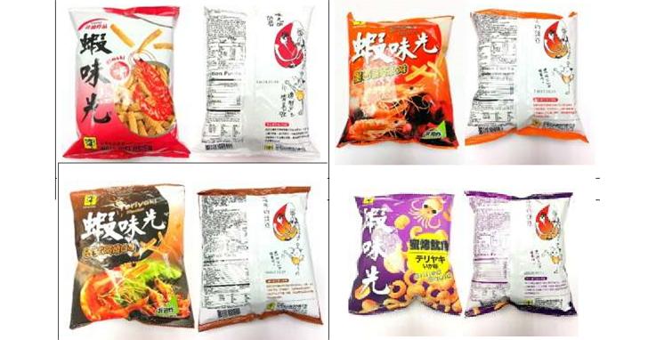 你的胃還好嗎?蝦味先爆出使用過期原料製作,正露丸過期藥品改標繼續賣