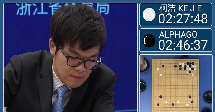 AlphaGo對柯潔第二戰直播中