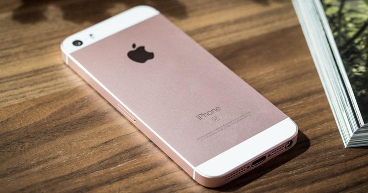 小的比較好?iPhone SE 佔美國手機消費者滿意度第一名,優於其他大尺寸旗艦機