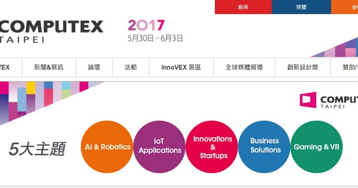 Computex 2017 展前預告:參觀資訊、各展館展出重點懶人包