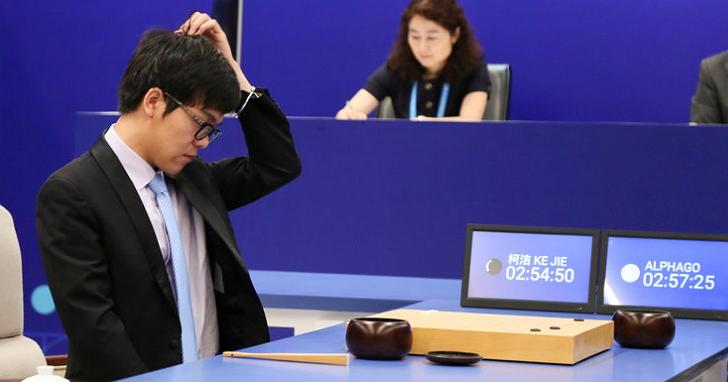 天下無敵,AlphaGo宣布從圍棋戰場中退役!