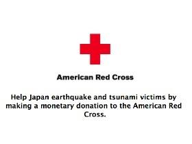 Apple、Yahoo!、Google 設立 日本地震 賑災捐款網頁