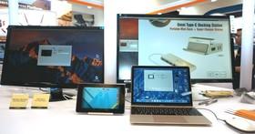 j5 Create創新迷你Dock系統,把多功能集線器變成擴充底座