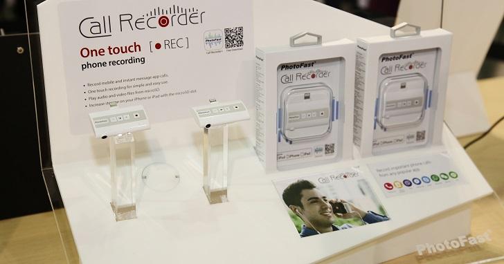 為iPhone加上硬體外掛錄音器!不只一般通話,在LINE、WeChat、Skype上也能錄