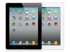 台灣沒上市,iPad 2 要怎麼買?