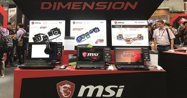 MSI 全新電競筆電亮相,GT75VR Titan、GE63VR、GS63VR 三大產品個有看頭