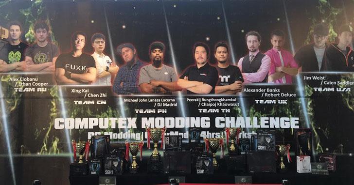 CyberMods 24hrs 電腦改裝競賽在COMPUTEX 2017  正式開賽 COMPUTEX史上第一個電腦改裝競賽將登上國際舞台