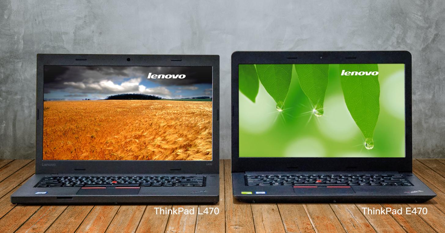 輕商務筆電怎麼挑?ThinkPad E470 與 L470 比一比!