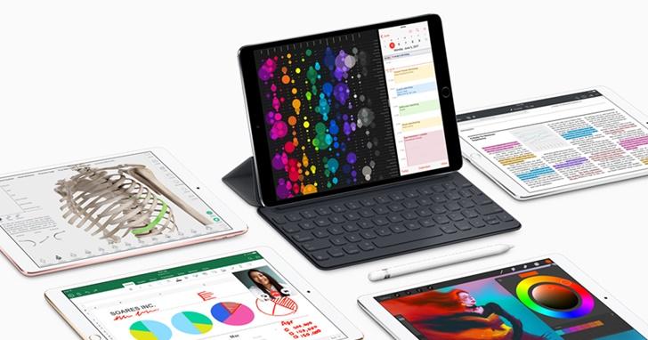 蘋果推新款 iPad Pro,硬體規格小幅更新,搭配 iOS 11 發揮最強戰力