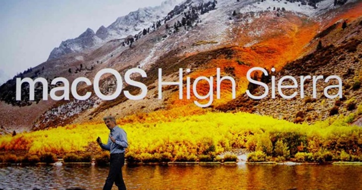 macOS High Sierra 更新:Safari 關閉影片自動播放、更強大的照片編輯及儲存空間壓縮