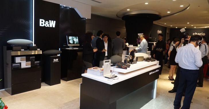 B&W 首間旗艦店落腳台北三創生活園區,各式高階音效產品自由體驗
