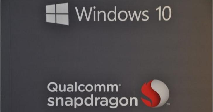 ARM 架構的 Windows 10 個人電腦來勢洶洶,英特爾警告恐將侵權