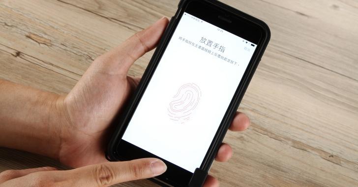 【社群隱私防護設定術】5個要點幫你在手機上管好你的社群帳號隱私