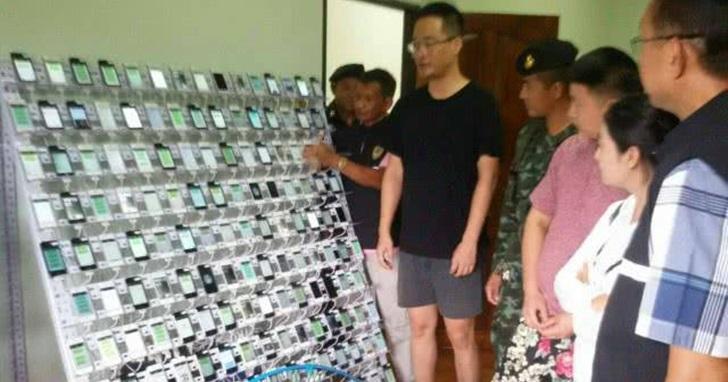 三個中國人跑去泰國開按讚農場, 30 萬張 SIM 卡及 400 台 iPhone全被沒收還要坐牢