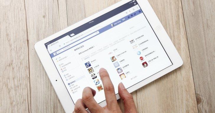 【社群隱私防護設定術】Facebook 10大隱私防護設定總複習