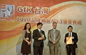 華碩液晶顯示器榮獲GfK 台灣2010品牌銷售No.1認證