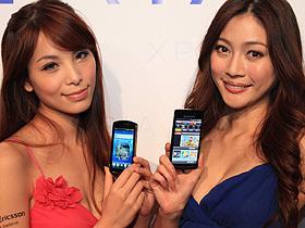 Sony Ericsson arc、neo 將搭中華 驚喜價上市