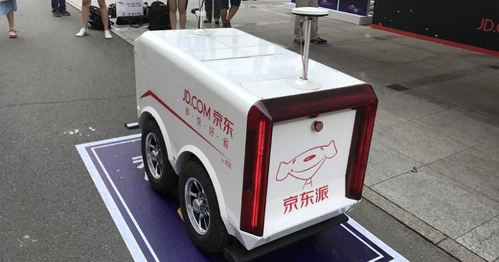 中國電商公司在618活動實現了機器人送貨,但不幸的是你走路去拿都比它快