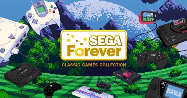 音速小子、獸王記、夢幻之星 2 回來了!即日起 SEGA 的 20 年經典遊戲將從 SEGA Forever 中免費在手機上下載