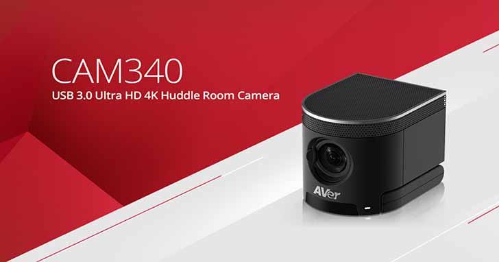 圓展領先業界推出 Ultra HD 4K USB 視訊會議攝影機 AVer CAM340,打造 Huddle Room 協同會議新視界