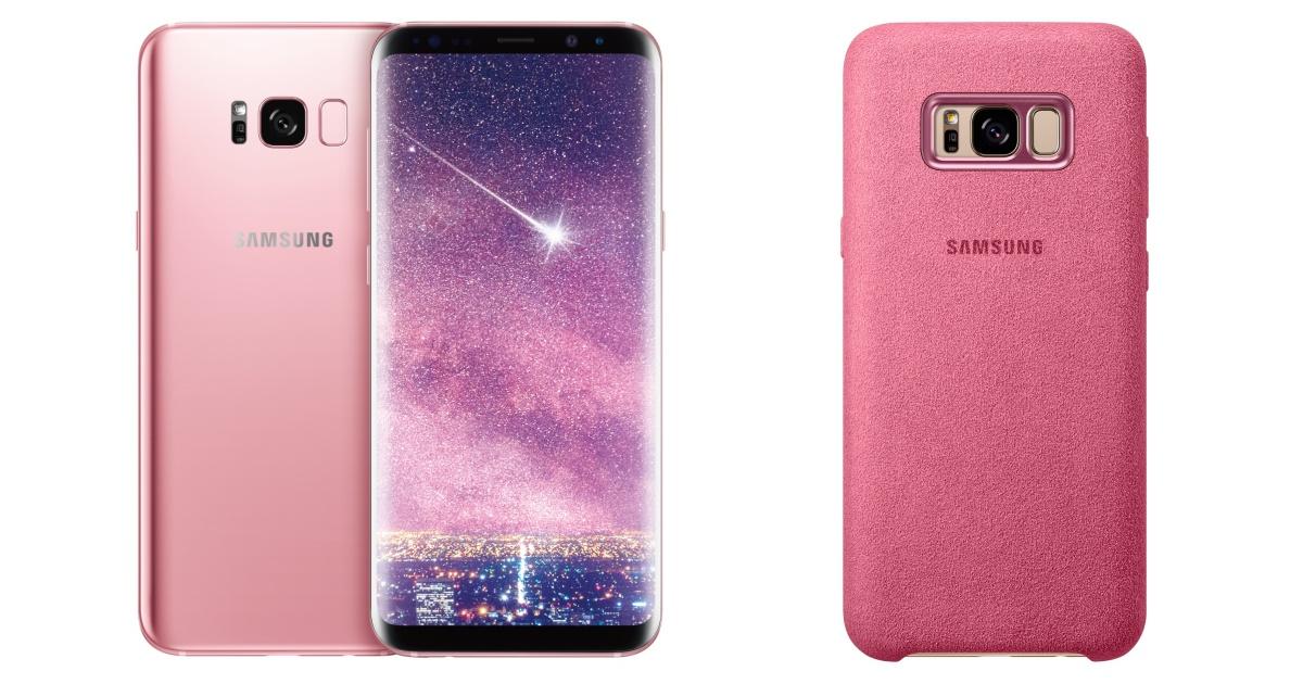 三星 Galaxy S8+ 推新色,清新「瑰蜜粉」七月初開賣