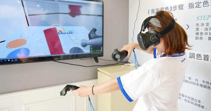 刷油漆也VR!得利塗料引進 VR 塗樂工作室,讓孩子玩油漆學美感