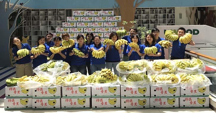 歐德集團助蕉農 認購2500斤