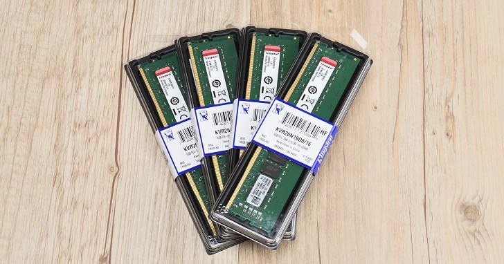 Skylake-X、Ryzen 裝機良伴,Kingston ValueRAM DDR4-2666 記憶體實測