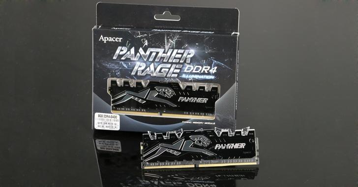 白色閃電!宇瞻科技 PANTHER RAGE DDR4 桌上型 LED 發光電競記憶體