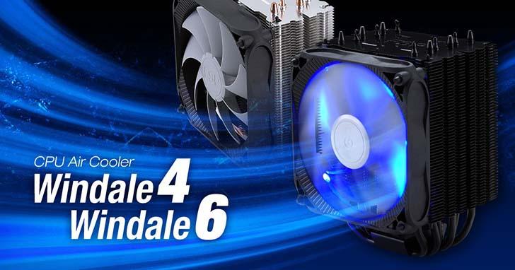 全漢拓展旗下產品線,推出Windale系列空冷散熱器