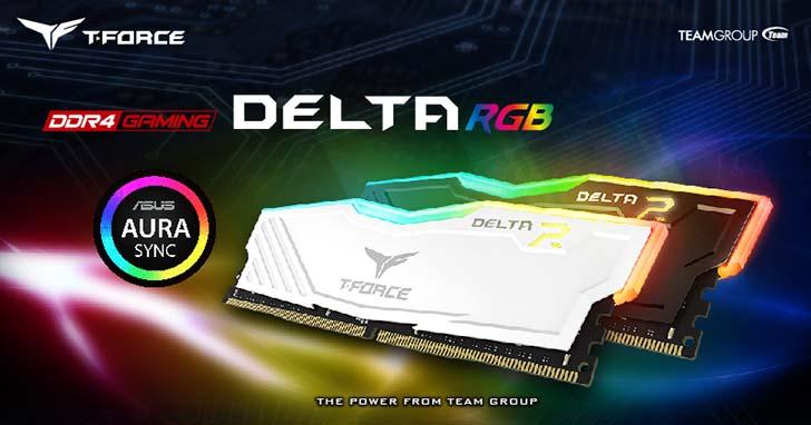 十銓科技T-FORCE發光記憶體DELTA RGB 完美進化 帶來全幅式色彩饗宴