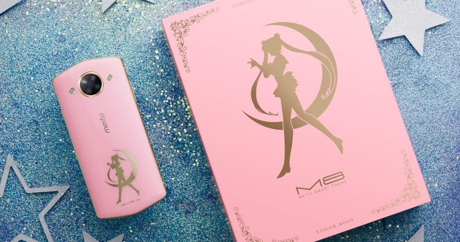 美少女戰士手機登台!美圖推出 M8 美少女戰士版,限量 300 台