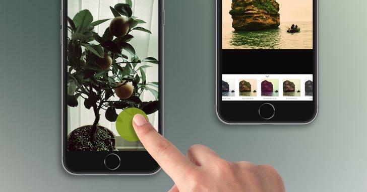 Apple Store 送禮來了,8/15日前限時免費下載修圖 App「Infltr」