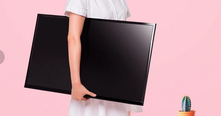 小米發表旗下最小、最便宜的小米電視4A 32吋版,台幣不到五千元可入手